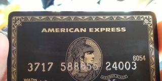 ブラックカード.jpg