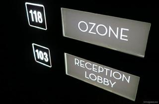ロビーからオゾンへ.jpg